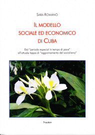 copertina ROMANO