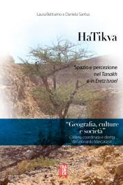 Libro Ha Tikva def